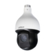 Dahua 4.8mm~120mm 2MP 25x Starlight IR PTZ Network IP Camera with Face Detection and PoE+ SD59225U-HNI