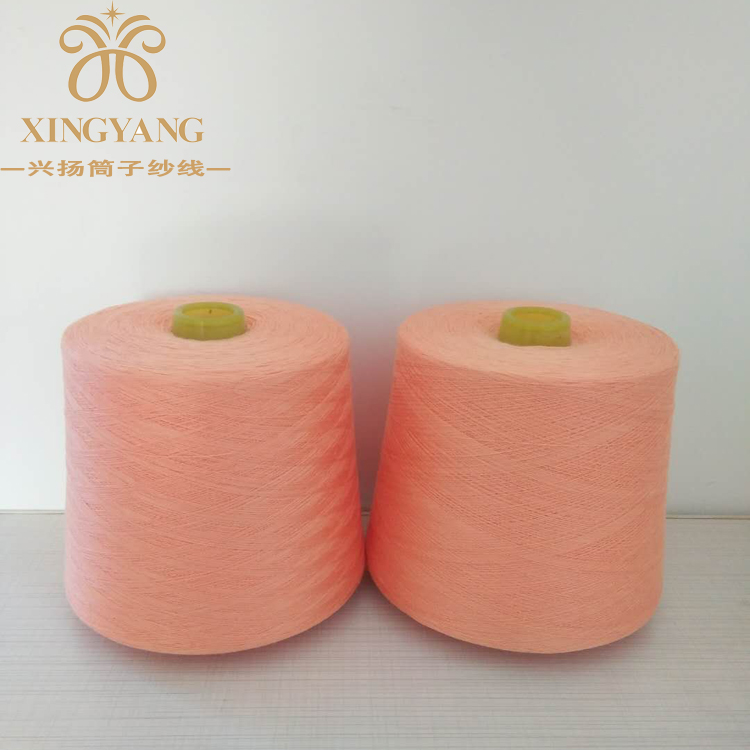 Hot sell filament AA grade raw or dyed DTY 100% polyester Spun knitted rib yarn
