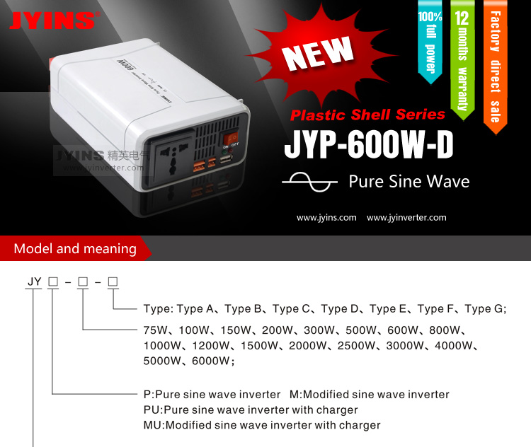 12V 24V 48V Dc To Ac 110V 230V Pure Sine Wave Power Inverter 600w