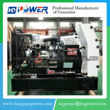 chinese plant 12kw small 240v diesel generators for sale