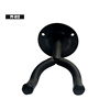 Guitar Wall Mount Hanger Adjustable Hook guitar Holder Stand