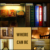 10 LEDs Wireless Closet Night Lighting 4* AAA Battery Table Cabinet Bookcase  Lamp LED Motion Sensor  Light