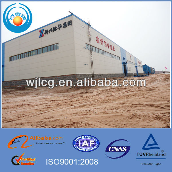 steel structure fabricated warehouse/stainless steel welding equipment