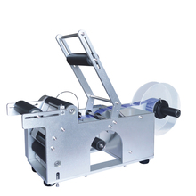 BL50 Hot Selling Semi-automatische Ronde Fles Labeling <span class=keywords><strong>Machine</strong></span> <span class=keywords><strong>Sticker</strong></span> Labeling <span class=keywords><strong>Machine</strong></span>