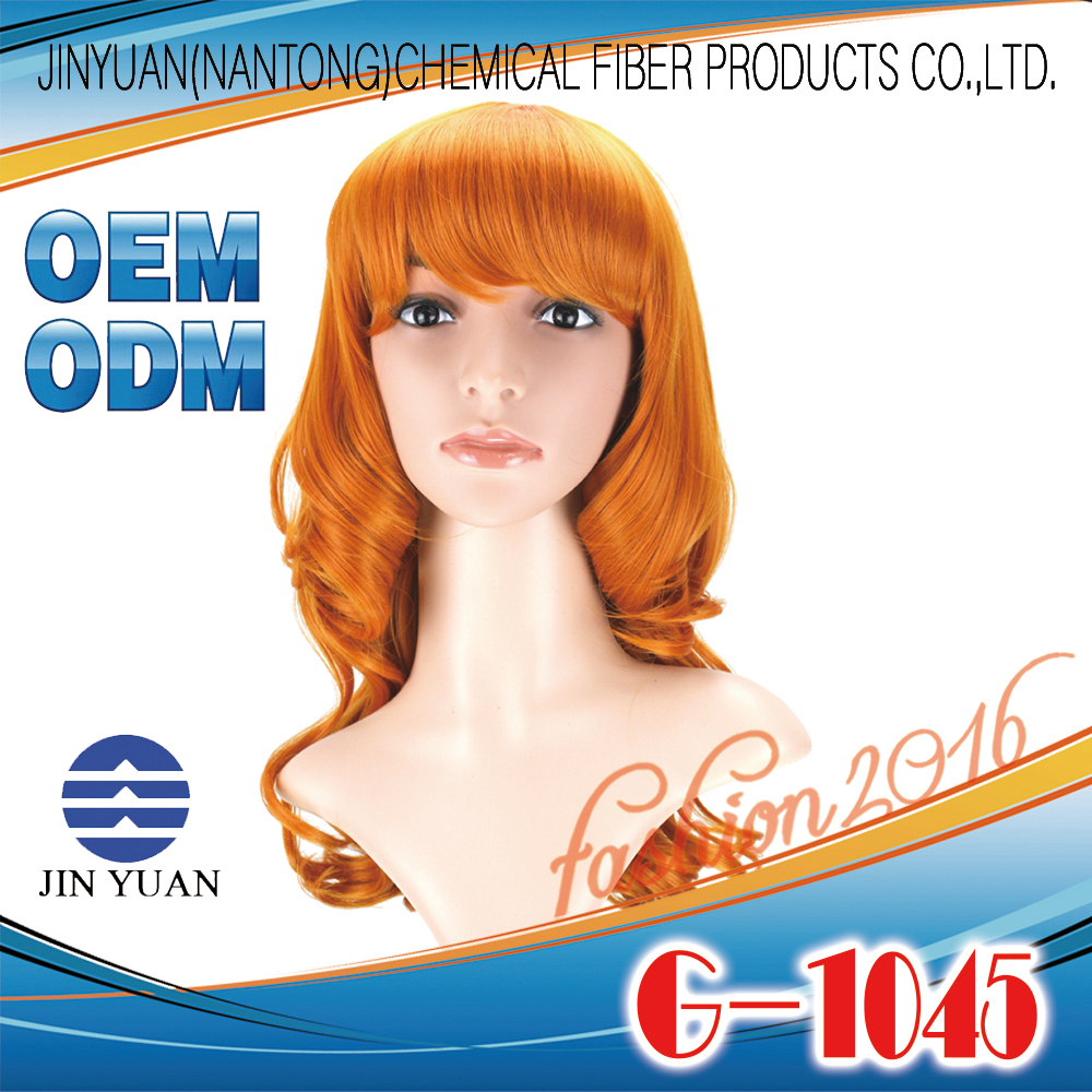 high temperature fibre cosplay wig G1045
