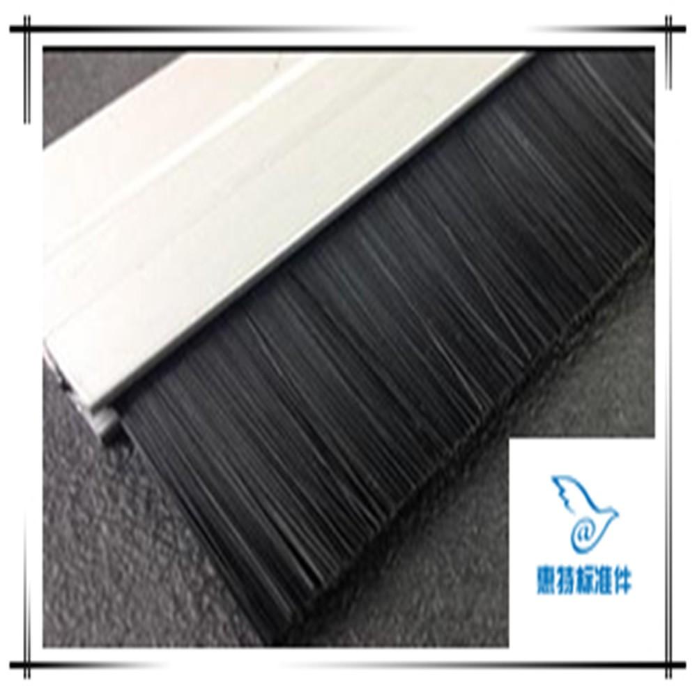 Bottom door sliding rubber strip door seal with Aluminium holder