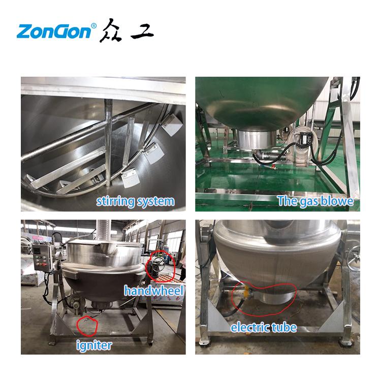 ダブル目的 300L 産業ガスと電気調理沸騰チルトポット/パン/ガス調理鍋