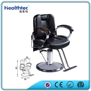 Modern Reclining Barber Chair At Price