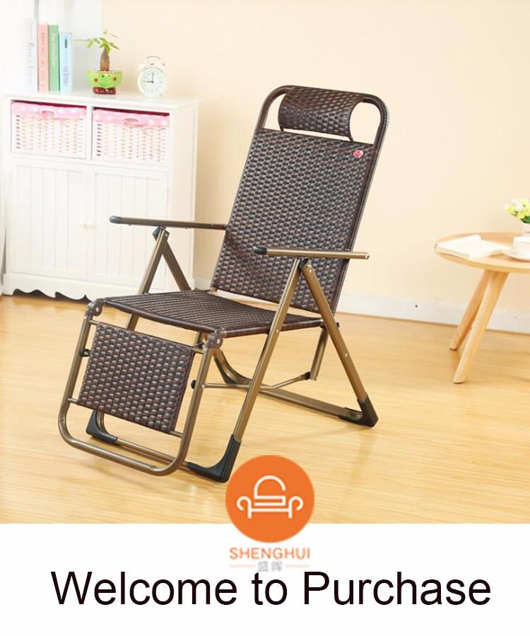 Poolside Lounger Folding Beach Chair Rattan Lying Bed Buy