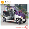 2017 China balance car electric mini electric car kit electric car price for sale