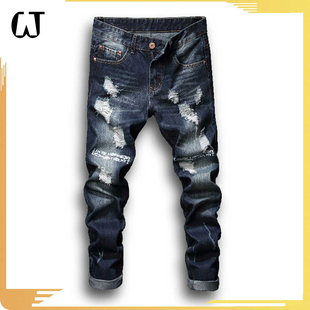 888 Product types 2017 hot sale in europe wash denim machine sexy ripped harem Jeans for men bulk purchasing website stock price