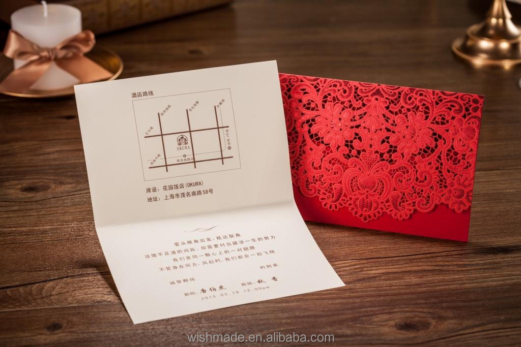 Wishmade Invitation Card Chinese Red Wedding Cw057