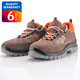 Action leather Construction safety shoes Soft bottom climbing shoes