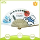 high quality japanese bamboo paper hand fans with logo printed