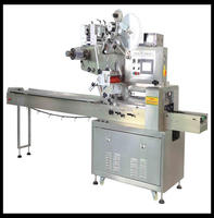 2017 New type Automatic Horizontal Packing Machine medicine Packing Machine industrial parts Packing Machine