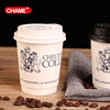 insulated double wall coffee to go paper cups with lid
