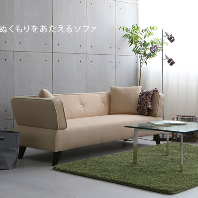Wholesale high quality italian sofa brands