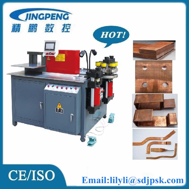 3 in 1 copper Busbar Trunking system manufacturing machine