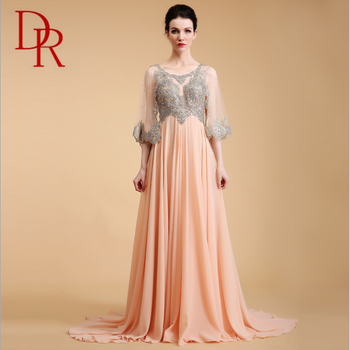 Clothes Lady Elegant Eveving Dress Ball Gown Wedding Empire Waist ...