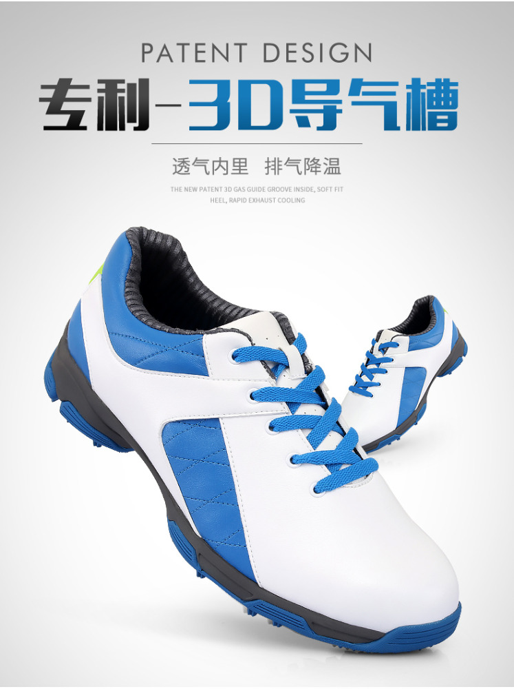 Thick Sole Sport Shoes for Men