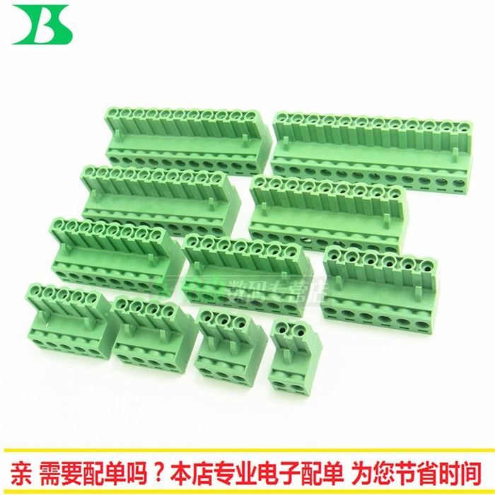 DBSS3-- Straight pin 2EDG-9P/10P/11P/12P/16P bit plug board terminal block pitch 5.08MM 1 package Connector