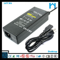12v hs code power supply ac dc switching power adaptor 96w external power supply for cell phone 8A