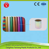 Alibaba products 50%deposit of the production food grade plastic heat shrink film