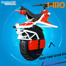 New Products On Market Dirt Motorcycle 10000W Star Electric Bike