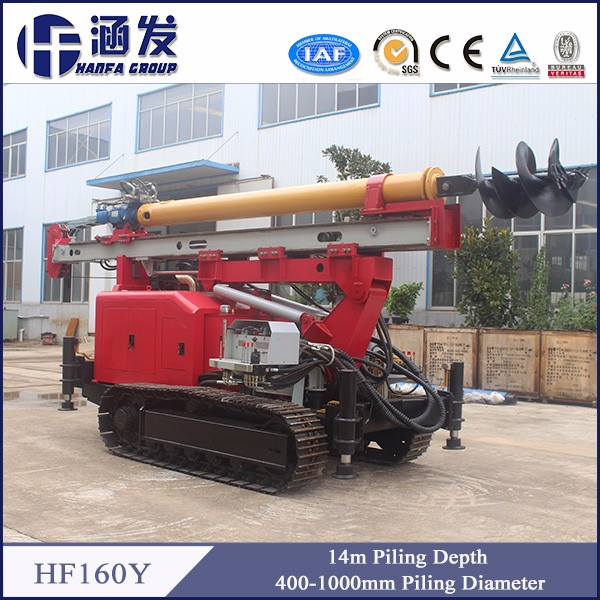 Hf160y Dth Micro Piles Drilling Rig For Foundation Project Buy High Quality Air