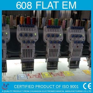 608 6 NEEDLES 8 HEAD CHENILLE CHAINSTITCH AARI SEQUIN MOTIF RHINESTONE MULTI FUNCTION MIXED EMBROIDERY MACHINE