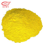 Acid Yellow 17 Acid light yellow 2G washing powder soap dyes