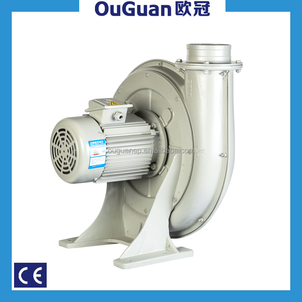 1500W industrial fan guards design suction blower