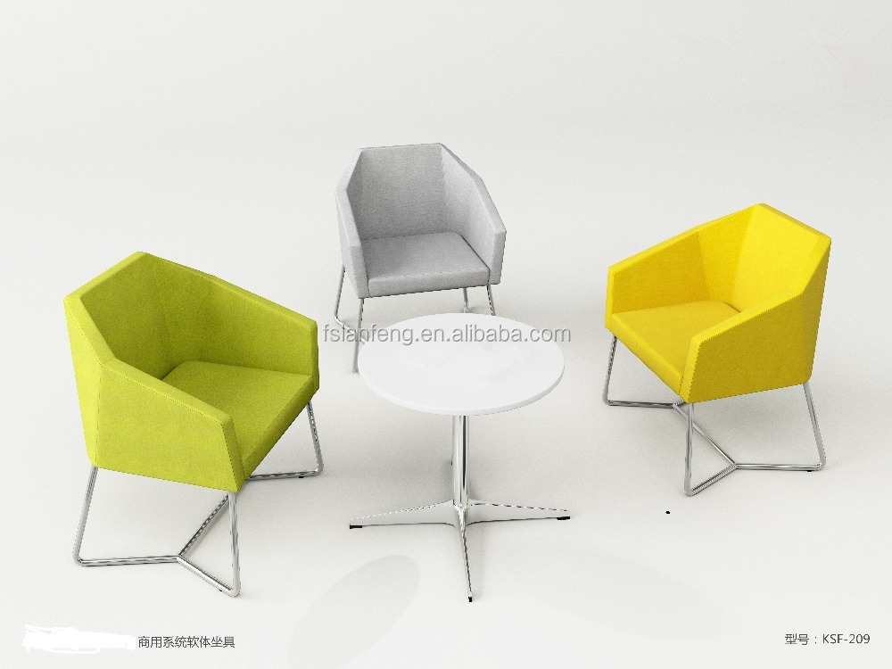office relax waiting chair
