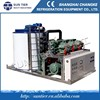 germany suppliers used water vending dry ice machine/ made in china manufacturer dry ice machine
