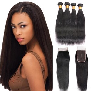 Top Quality Water Wave Virgin Human Hair Bundles With 4 Way Part Closure With Silk Top