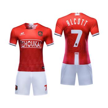 b636422127b83 Latest Design Dry Fit Football T-shirt Sportswear Manufacturer Made  Customized Design Soccer Jersey - Buy Custom Portugal Soccer  Jersey,Customized ...