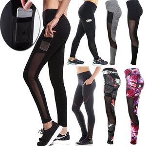 439361af2636b6 China yoga pants wholesale 🇨🇳 - Alibaba