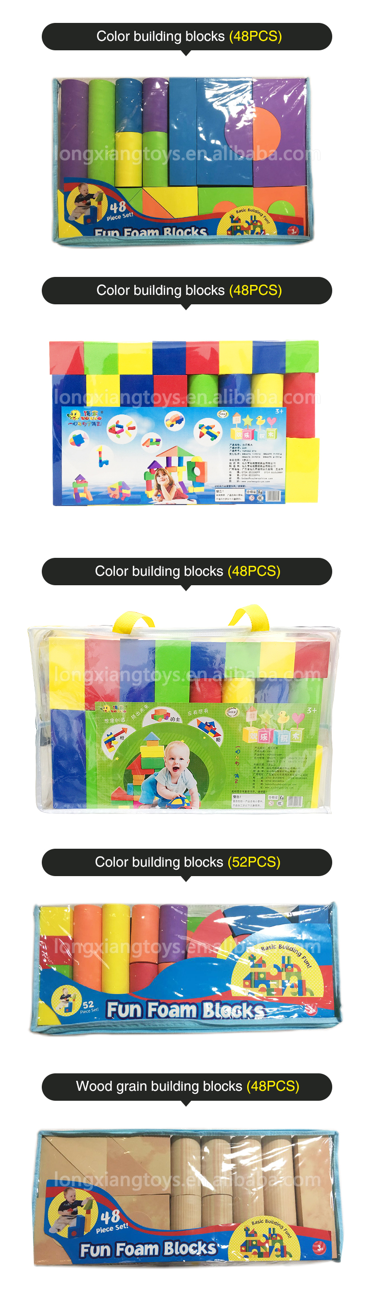 Hot promotion eva building block wholesale