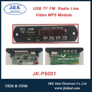 JK-P5001 AV out fm mp3 mp4 mp5 video player module for DVD