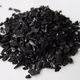 China manufactory supply Good Price Coal Based Columnar Activated Carbon