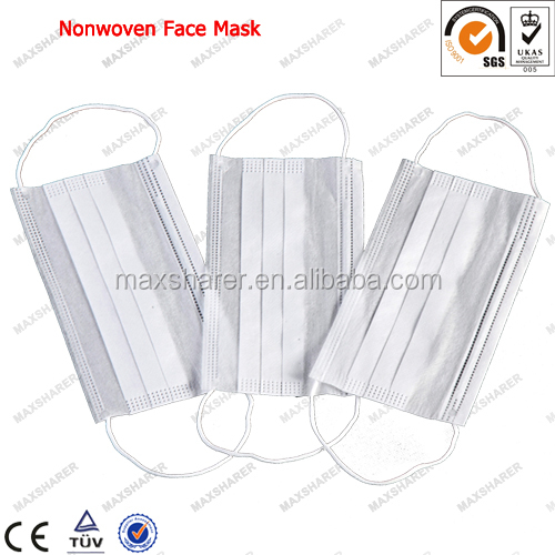 disposable folding surgical no-woven face mask
