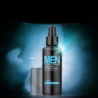 Men moisturizing oil control ocean mineral Cladosiphon Okamuranus face lotion 125g