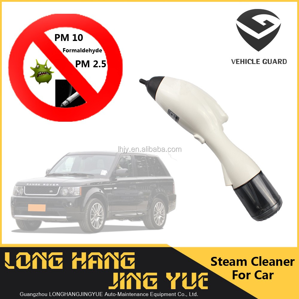 VG product air car purifier use for bacteria removal air purifer AC220V 1200W power fresh air