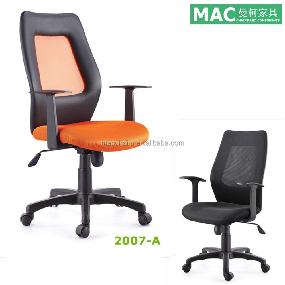 custom computer chairs custom computer chairs suppliers and at alibabacom