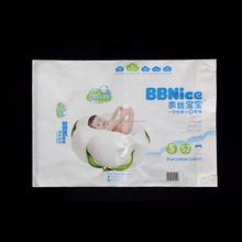 Plastic Carry Baby Diaper Bag Packaging Baby Diaper