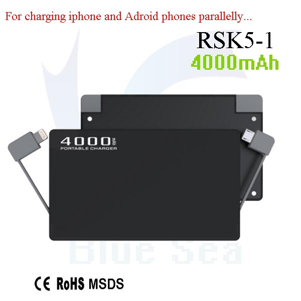 Festival gift power bank with flash memory usb wall charger for wholesales RSK5-1