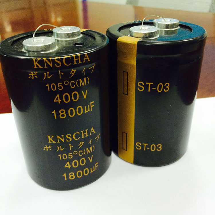 1 PC 8200UF 8200mfd 80V Electrolytic Capacitor 105 degrees USA FREE SHIPPING