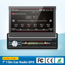 Universal double 1 din 7 Inch Car Stereo Video CD DVD Player SAT GPS Nav Radio