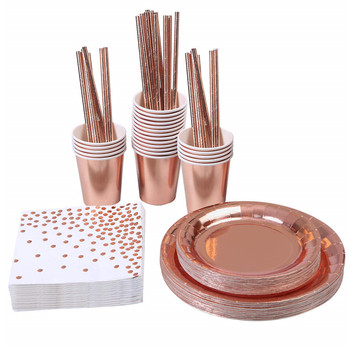 146 Pieces Rose Gold Party Supplies Party Tableware Foil Paper Plates Napkins Cups Straws for Weddings, Birthday for 24 Guests