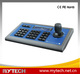 IP 3 Axis LCD Screen Display keyboard controller for CCTV PTZ Camera